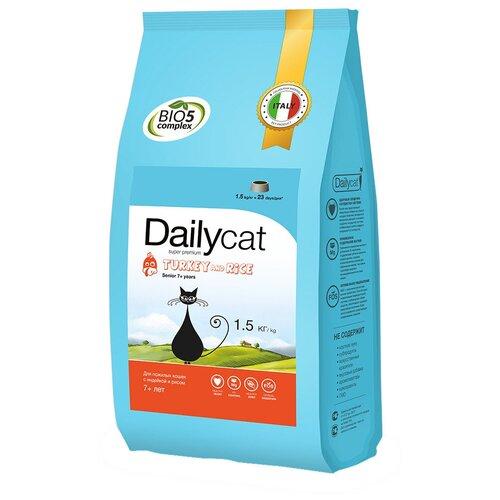 Сухой корм для кошек DailyCat с индейкой 1.5 кг