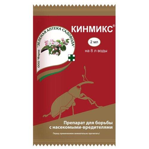 Зеленая Аптека Садовода Средство для борьбы с вредителями Кинмикс, 2 мл