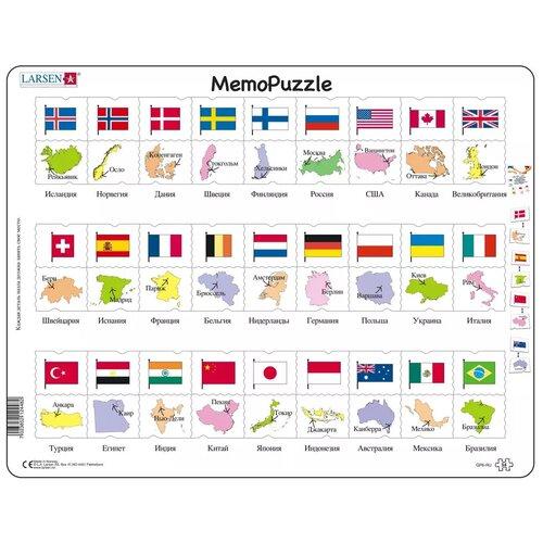 Рамка-вкладыш Larsen MemoPuzzle Флаги и государства 27 стран (GP6), 54 дет.