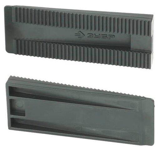 Клинья для укладки напольных покрытий ЗУБР 37555-K20