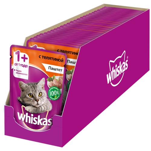 Фото - Влажный корм для кошек Whiskas беззерновой, с телятиной 24 шт. х 85 г (паштет) влажный корм для котят whiskas беззерновой с телятиной 24шт х 85 г кусочки в желе