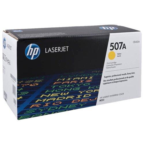 Картридж HP CE402A