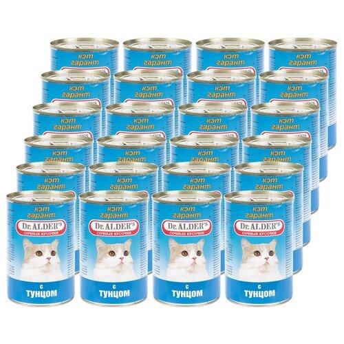 Фото - Влажный корм для кошек Dr. Alder`s кэт гарант, с тунцом 24 шт. х 415 г влажный корм для собак dr alder s ягненок 12 шт х 750 г