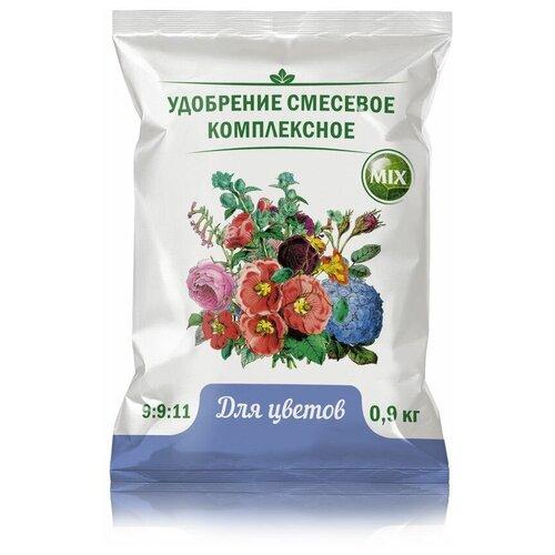 Удобрение Нов-Агро универсальное для цветов, 0.9 кг азотно фосфорно калийное нов агро 1 кг