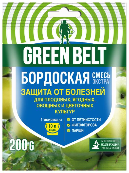 Green Belt Средство для защиты от болезней растений Бордоская смесь экстра, 200 г