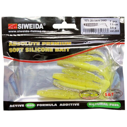 Набор приманок резина SIWEIDA виброхвост Swim Shad цв. 203 7 шт.
