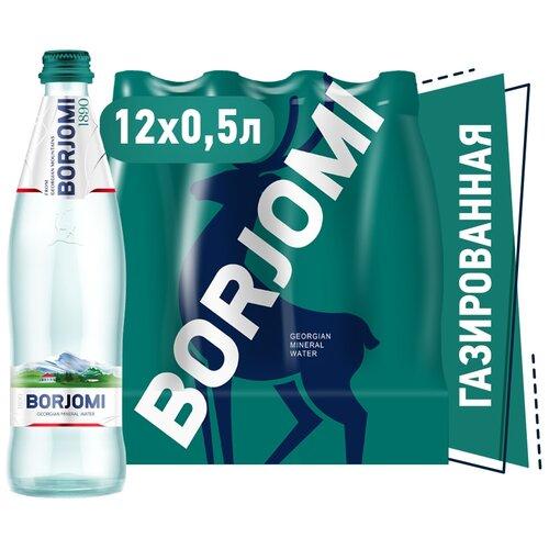 Минеральная вода Borjomi газированная, стекло, 12 шт. по 0.5 л минеральная вода borjomi газированная пэт 6 шт по 1 л