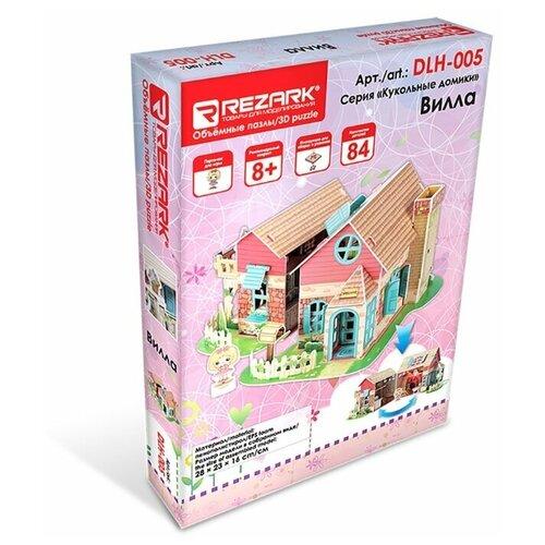 Купить Пазл REZARK Кукольные домики Вилла (DLH-005), 84 дет., Пазлы