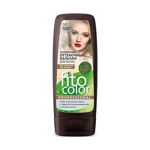 Fito косметик оттеночный бальзам для волос Color Professional тон Платиновый блондин 10.1, 140 мл fito косметик оттеночный бальзам для волос color professional тон платиновый блондин 10 1 140 мл