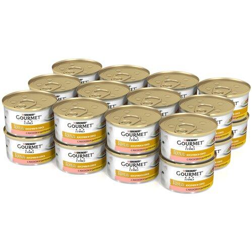 Влажный корм для кошек Gourmet Голд, с лососем, с курицей 24 шт. х 85 г (кусочки в соусе) влажный корм для кошек gourmet голд с форелью 24 шт х 85 г кусочки в соусе