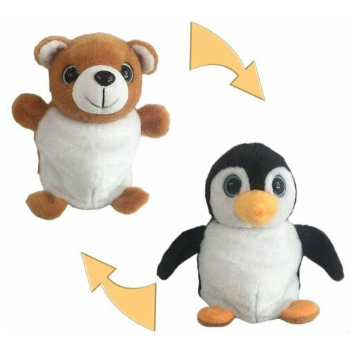 Мягкая игрушка Junfa Toys Вывернушка Пингвин-Медведь 16 см