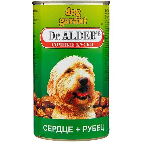 Фото - Влажный корм для собак Dr. Alder`s (1.2 кг) 1 шт. ДОГ ГАРАНТ рубец + сердце кусочки в желе Для взрослых собак 1.2 кг влажный корм для собак dr alder s ягненок 12 шт х 750 г