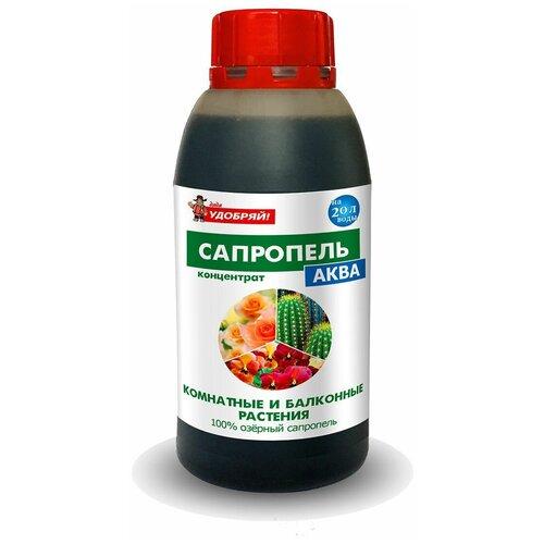 Удобрение Дядя Удобряй Сапропель-Аква: Комнатные и балконные растения, 0.5 л