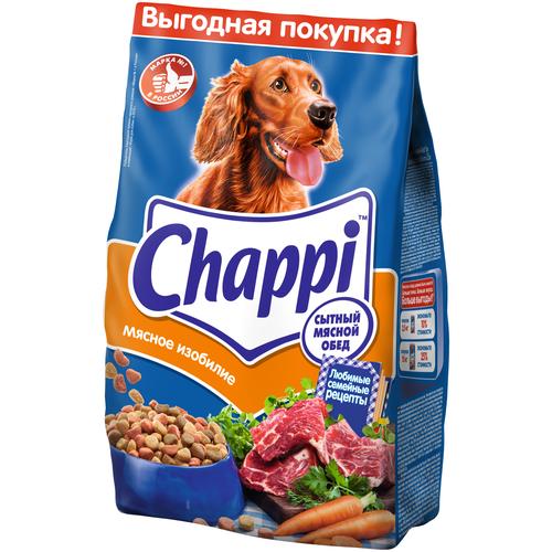 Фото - Сухой корм для собак Chappi Мясное изобилие, мясное ассорти, с овощами, с травами 2.5 кг сухой корм для собак clan 15 кг family сухой корм мясное ассорти 15 кг