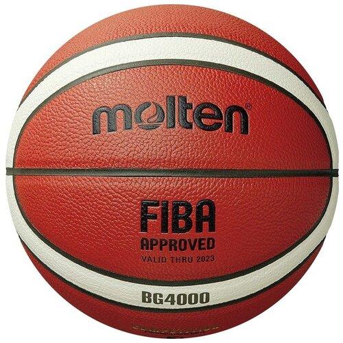 Мяч баскетбольный MOLTEN 6р. B6G4000
