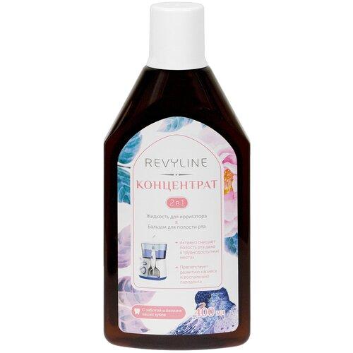 Купить Revyline ополаскиватель 2в1 Концентрат + жидкость для ирригатора, 400 мл