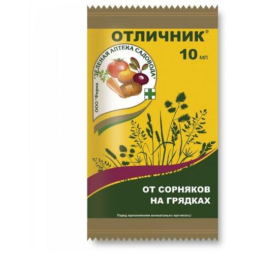 Зеленая Аптека Садовода Средство от сорняков Отличник, 10 мл