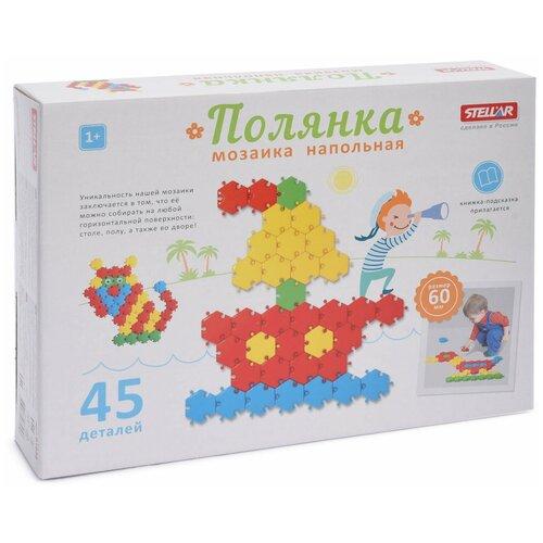Купить Stellar Напольная мозаика Полянка 45 деталей (01022), Мозаика