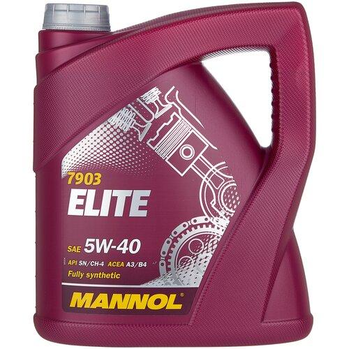 Фото - Синтетическое моторное масло Mannol Elite 5W-40 4 л минеральное моторное масло mannol universal 15w 40 4 л
