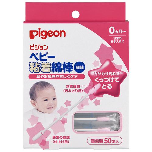 Ватные палочки Pigeon с липкой поверхностью в индивидуальной упаковке, 50 шт. недорого