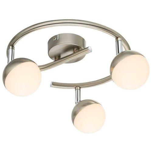 Светильник светодиодный Globo Lighting Nempa 56201-3, LED, 14.4 Вт светильник светодиодный globo lighting paula 41605 20d led 20 вт