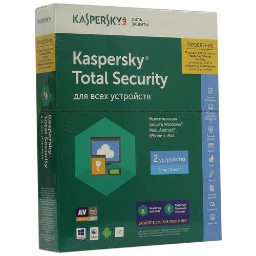 Kaspersky Total Security - продление, коробочная версия, русский, устройств: 2, срок действия: 12 мес.