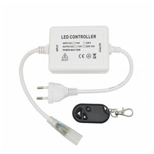 Радио диммер для светодиолной ленты 220 Вольт разъем 10 мм(для 2835, 5050,5630,5730)