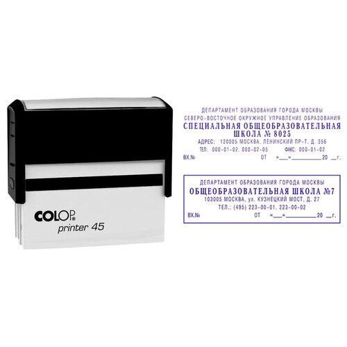 Штамп COLOP Printer 45 Set- F прямоугольный самонаборный синий