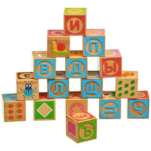 Кубики Русский алфавит с тиснением
