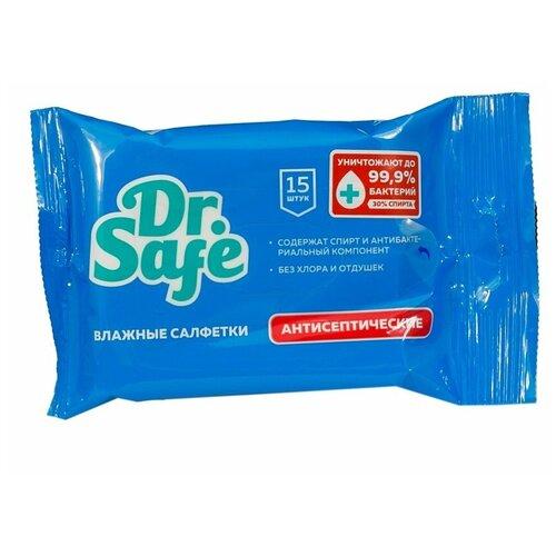 Влажные салфетки Dr. Safe антисептические, 15 шт.