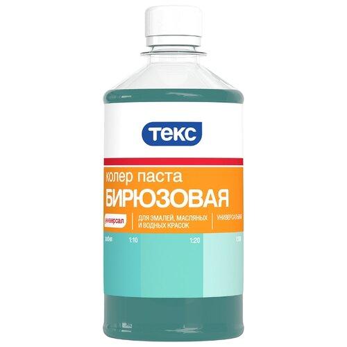 Колеровочная паста ТЕКС Универсал N19 бирюзовый 0.5 л
