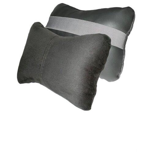 Комплект автомобильных подушек под шею (замш/экокожа, серый/т.серый, 2 штуки)