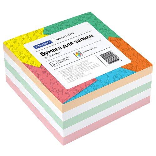 Купить OfficeSpace Блок для записи на склейке 9х9х4, 5 см (153175) разноцветный, Бумага для заметок