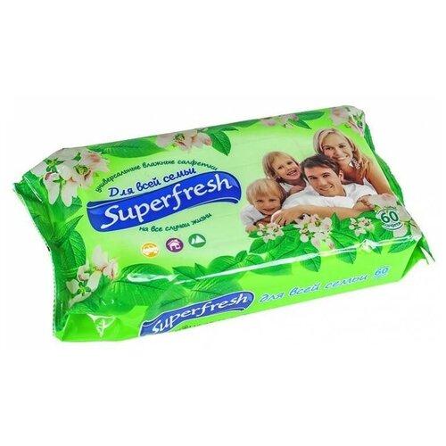 Влажные салфетки Superfresh Для всей семьи, 60 шт.  - Купить