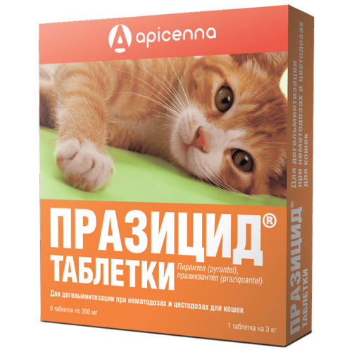 Apicenna Празицид таблетки для кошек 6