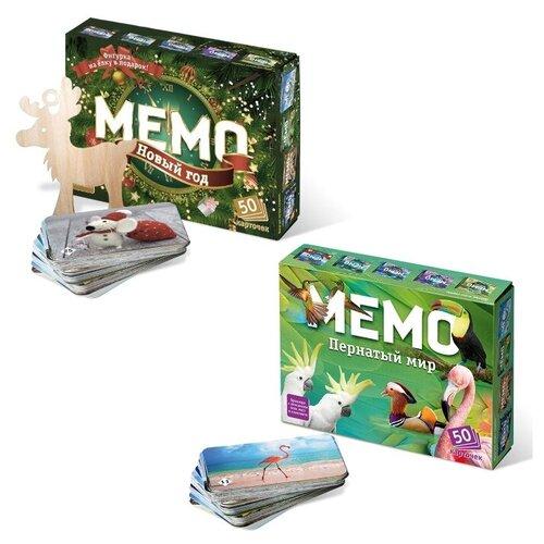 Купить Игровой набор: Мемо Новый год (подвес на елку в комплекте) + Мемо Пернатый мир , Нескучные игры, Настольные игры