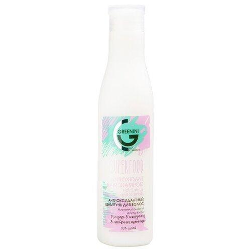 Купить Антиоксидантный шампунь для волос Greenini Superfood Жизненная Энергия и Сила Волос 95% Natural 250 мл
