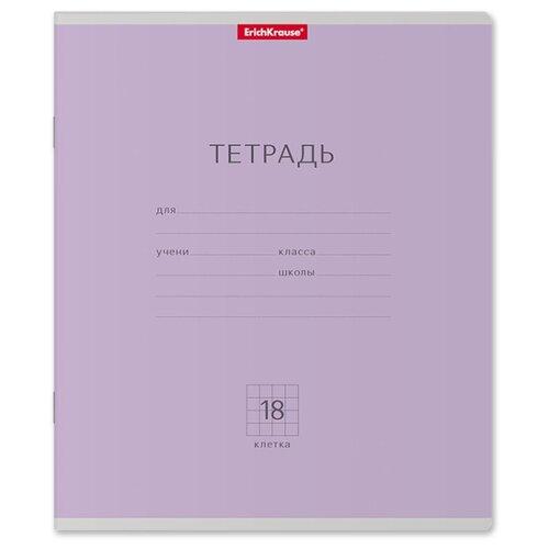 ErichKrause Упаковка тетрадей Классика 018010154-45006, 10 шт., клетка, 18 л., фиолетовый