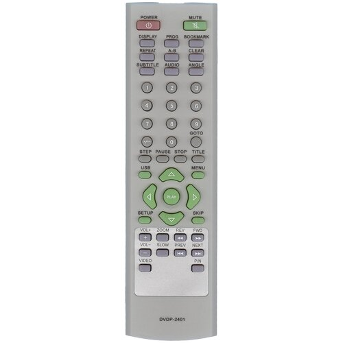 Фото - Пульт HUAYU DVDP-2401(Cortland DVDP-2058) для dvd-плеера Elenberg пульт huayu hof 54b1 4 для tv dvd elenberg