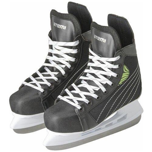 Хоккейные коньки ATEMI AHSK-21.02 Speed черный р. 45