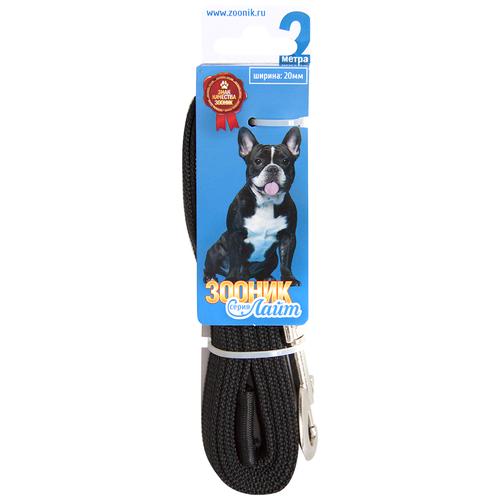 поводок нейлоновый каскад классика с латексной нитью двухсторонний 20 мм х 1 2 м Поводок для собак Зооник капроновый с латексной нитью Лайт черный 2 м 20 мм