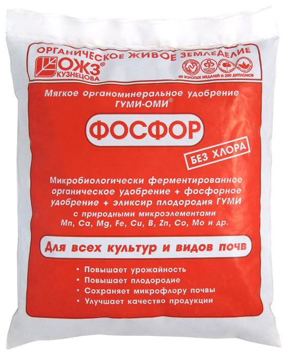 Удобрение БашИнком Гуми-Оми фосфор — цены на Яндекс.Маркете