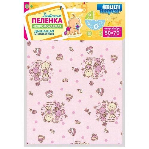 Купить Пелёнка Multi Diapers непромокаемая, для коляски, с рисунком, 50х70 см, Пироженки, Пеленки, клеенки