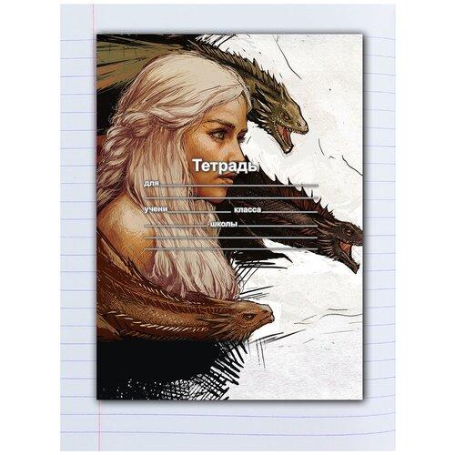 Набор тетрадей 5 штук, 12 листов в линейку с рисунком Игра престолов девушка
