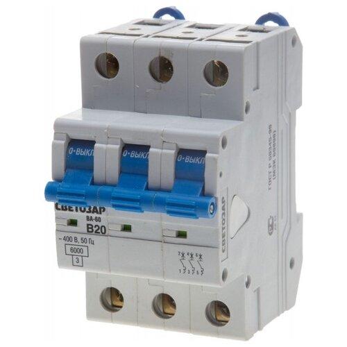 Автоматический выключатель СВЕТОЗАР 3P (B) 6kA 20 А