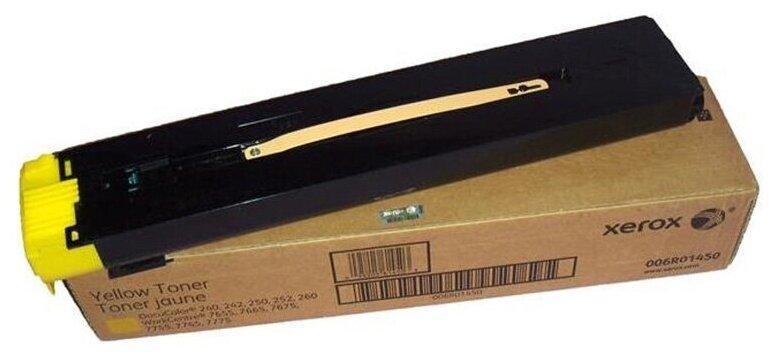Набор картриджей Xerox 006R01450 — купить по выгодной цене на Яндекс.Маркете
