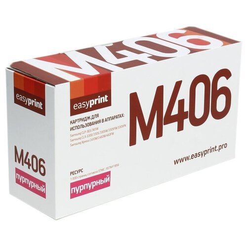 Фото - Картридж EasyPrint LS-M406, совместимый картридж easyprint ls c406 совместимый