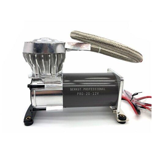 Автомобильный компрессор BERKUT PRO-20