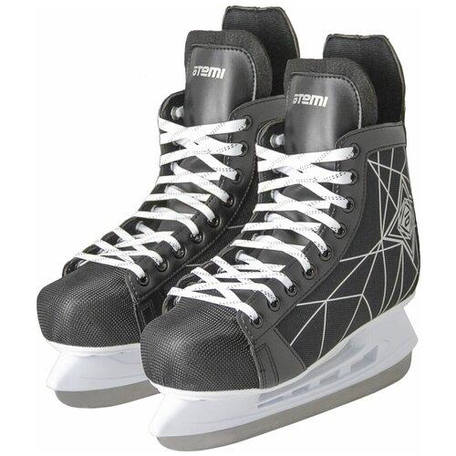 Хоккейные коньки ATEMI AHSK-21.03 Drift черный р. 45