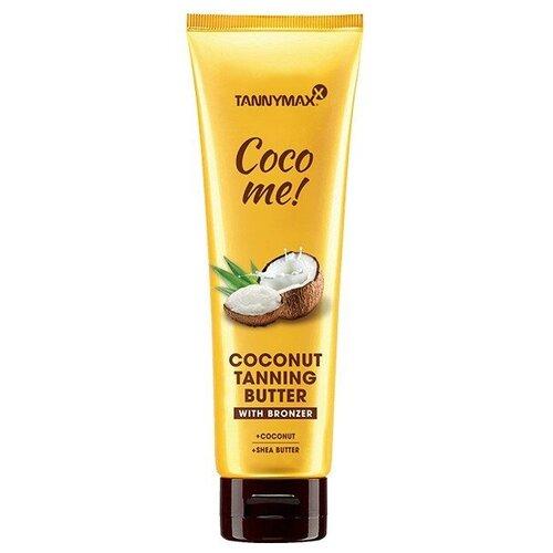 Масло для загара в солярии и на солнце Tannymaxx Coco me! with bronzer 150 мл.